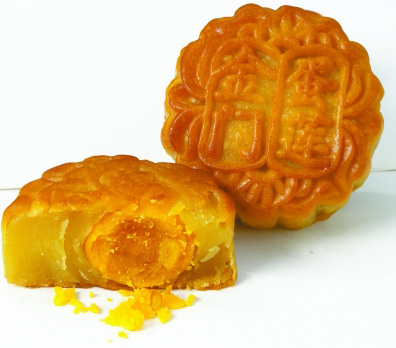 Walnut Oil Mooncake